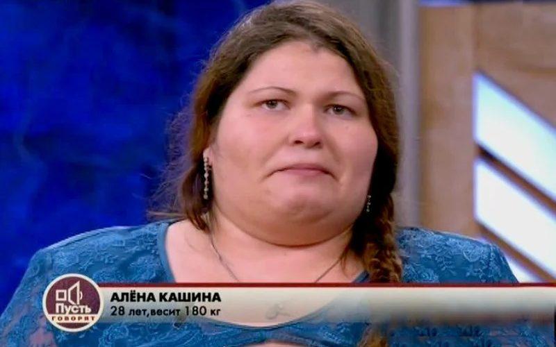 Героиня программы «Пусть говорят» Алёна Кашина, которая весила 180 кг, похудела и стала красавицей