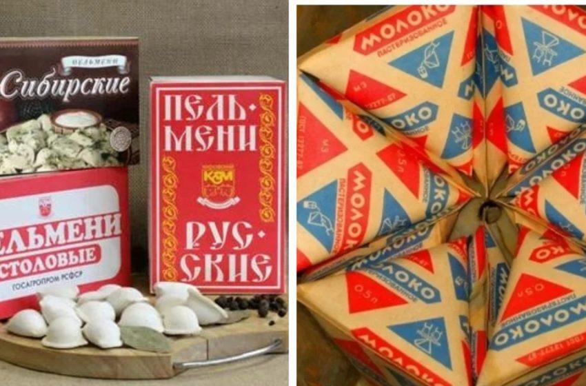 «Раньше было лучше»: какие продукты особенно нравились людям в СССР