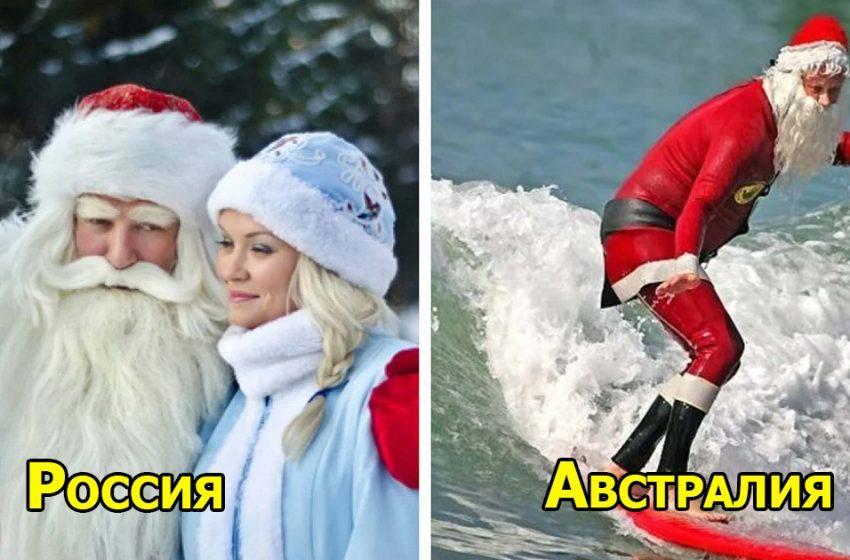 «Санта Клаус или Дед Мороз?»: как выглядят Деды Морозы в разных странах мира