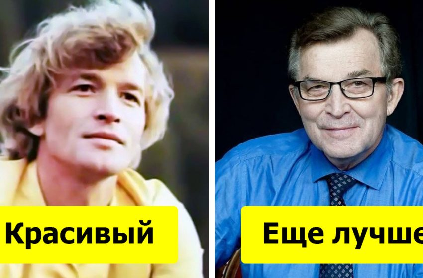 «Белокурый красавец»: как сложилась судьба талантливого актера Владимира Борисова