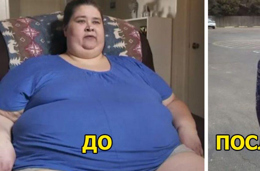 «Муж сказал, что уйдет и заберет сына»: чтобы сохранить семью, женщина похудела более чем на 120 кг