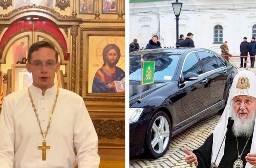 «Пора покаяться»: обычный священник предложил патриарху Кириллу и других церковных деятелей раскрыть свои доходы
